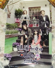 Marry Me, Mary! OST Taiwan Promo Poster (Jang Geun Suk)