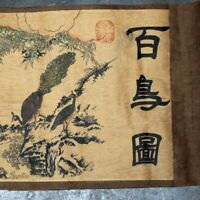 "Chinese old  picture paper ""Figure painting "" long Scroll painting"
