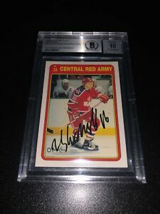 Vladimir Konstantinov Signed 1990-91 OPC Rookie Card Red Wings BAS Slabbed