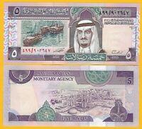 Saudi Arabia 5 Riyals p-22d 1983 UNC Banknote