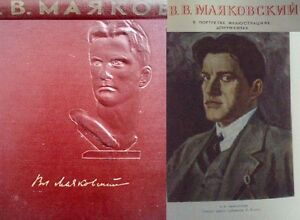 1956 В. Маяковский; Mayakovsky USSR SOVIET RUSSIAN Caricature Poster Avant-Garde