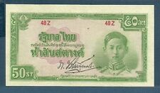 Thailand 50 Satang 1/2 Baht, 1942, Sign 17, P 43a, UNC with 1original paper hole