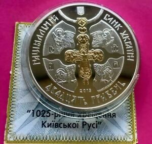 Ukraine 20 UAH 2013 2 Oz. 1025 yrs. of Christianization of Kyivan Rus BOX + COA