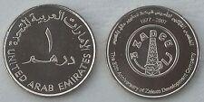Vereingte Árabes Unidos/United Arab Emirates 1 dirham 2007 p77 unz.