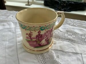 "Queen Victoria & Prince Albert 1840's Lustre Mug 3 """
