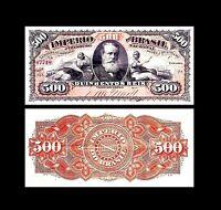 Brésil -  2x 500 Mil Reis - Edition 1880 Dom Pedro II - Reproduction - 46
