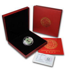 Laos 2012 - 2000 KIP Year Of The Dragon Jade  2 Oz Silver Proof Coin LUNAR