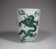A Green Enamelled 'Dragon' Cup, QianLong Mark