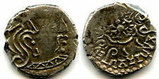 Silver drachm of King Kumaragupta I (414 - 455 AD), Gupta Empire, West India
