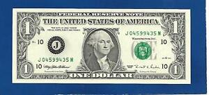 1995 CH/CU $1 OVERINKED DISTRICT SEAL ERROR NOTE