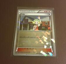 Japanese Bianca Holo BK Orange Symbol Pokemon Card NM