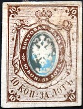 RUSSIA RUßLAND 1857 1 Coat of Arms Wappen with CLEANED pen cancel MLH