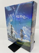 Your Name Limited Edition (Blu-ray + DVD)