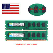 8GB 2X 4GB Only for AMD Kit DDR3 1333Mhz PC3-10600 Memory Desktop RAM D DUOMEIQI