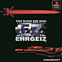 USED PS1 PS PlayStation 1 Ehrgeiz