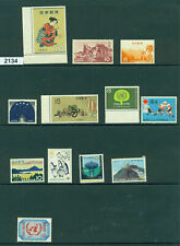 2134-JAPAN-selection of 12 MNH stamps from various years