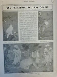 1912 Mid Retrospective Art Chinese Painting Influence Persian Dynasty Youen