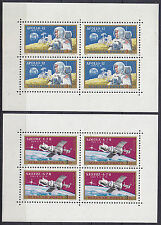 Hungary 1970 Space Exploration Sheetlets UM SG2515-6 X 4 Cat £4.50