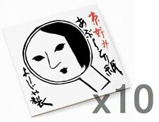 Yojiya Aburatorigami, Oil Blotting Facial Paper 10packs x 20sheets, Kyoto Japan