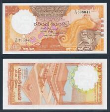 [72684] Sri Lanka 1987 100 Rupees Bank Note UNC P99a