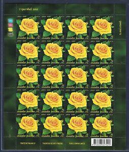 Thailand Stamp 2007 Rose 6th Series FS