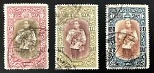 Siam Thailand Used Vienna London Issue 1912/17 Vajiravudh Bangkok Very Fine