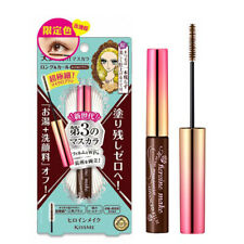 [ISEHAN KISS ME] Heroine Make 360 Degrees Micro Mascara Advanced Film BROWN NEW
