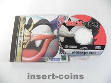 Momotarou Douchuuki  -  Sega Saturn / NTSC J / Jap / JP / S11