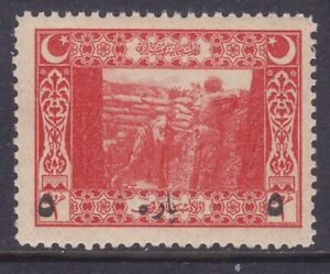 Turkey 545A MNH 1917 5pa on 1pi Red Soldiers in Trench Issue Very Fine