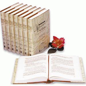 Imam NEVEVI Riyazüs Salihin Tercüme ve Serhi 8 Cilt Büyük Boy Efendimizden Hayat