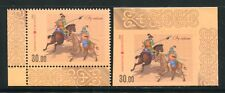Kirgisien Kyrgyzstan 2014 Reiterspiele Pferde Horses Gezähnt und Ungezähnt MNH
