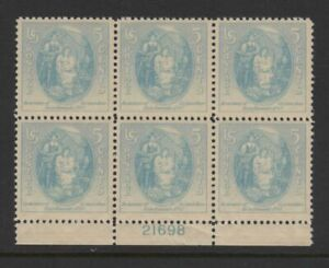 1937 Virginia Dare Sc 796 MNH plate block of 6