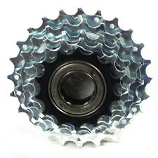 Sunrace SR-HG5B 5-speed Freewheel 24/14T Silver