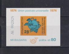 Bulgarien 1974 postfrisch  MiNr. Block 52B  UPU