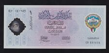 KUWAIT -- 1  DINAR  2001 -- UNC --- POLYMER -- WITH FOLDER -- COMMEMORATIVE NOTE