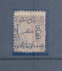 EGYPT 1866 10 PARA VERY FINE MINT RARE DOUBLE PERFS..................49