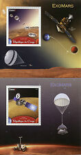 Congo 2016 MNH ExoMars Mars Space Exploration Orbiter 2 x 1v S/S I & II Stamps