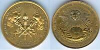 Médaille de table - PARIS Sté française statistique universelle cuivre doré d=50