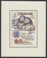 Tschechoslowakei 1979  Block 39 II A   postfrisch / MNH