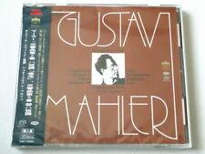 Otmar Suitner Mahler Symphonies No.2 & 5 TOWER RECORDS JAPAN 2 SACD Hybrid