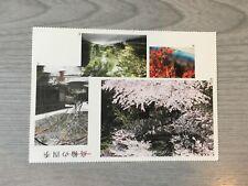 New Unused Grand Prince Hotel New Takanawa Tokyo Japan Postcard