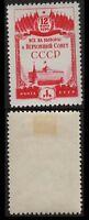 Russia USSR 1950 SC 1443-1444 mint . f9291