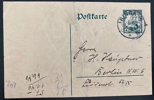 1914 Iringa German West Africa PS Postcard Cover To Berlin Germany