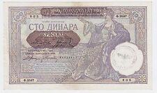 Yugoslavia Serbia banknotes,100 Dinara 1941, Germany Occupation Nazi Stamp, RARE