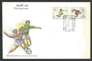 Bangladesh 1990 FDC World Cup Football