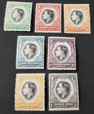 7 X South Africa Stamps 1937 - George Iv