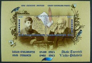 Georgien Georgia 2015 Schriftsteller Literatur Tsereteli Pshavela Block 63 MNH