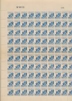 Stamp France Morocco Sheet Sc 177 WWII 1943 Victory in Africa MNH