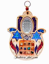 Hamsa Wall Plaque Home Decor with Star of David Hoshen Stone Israel Judaica Gift