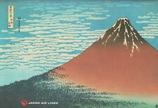 SET OF 4 PLACE MATS - VINTAGE JAL JAPAN AIRLINES WOODBLOCK MT FUJI KATSUSHIKA